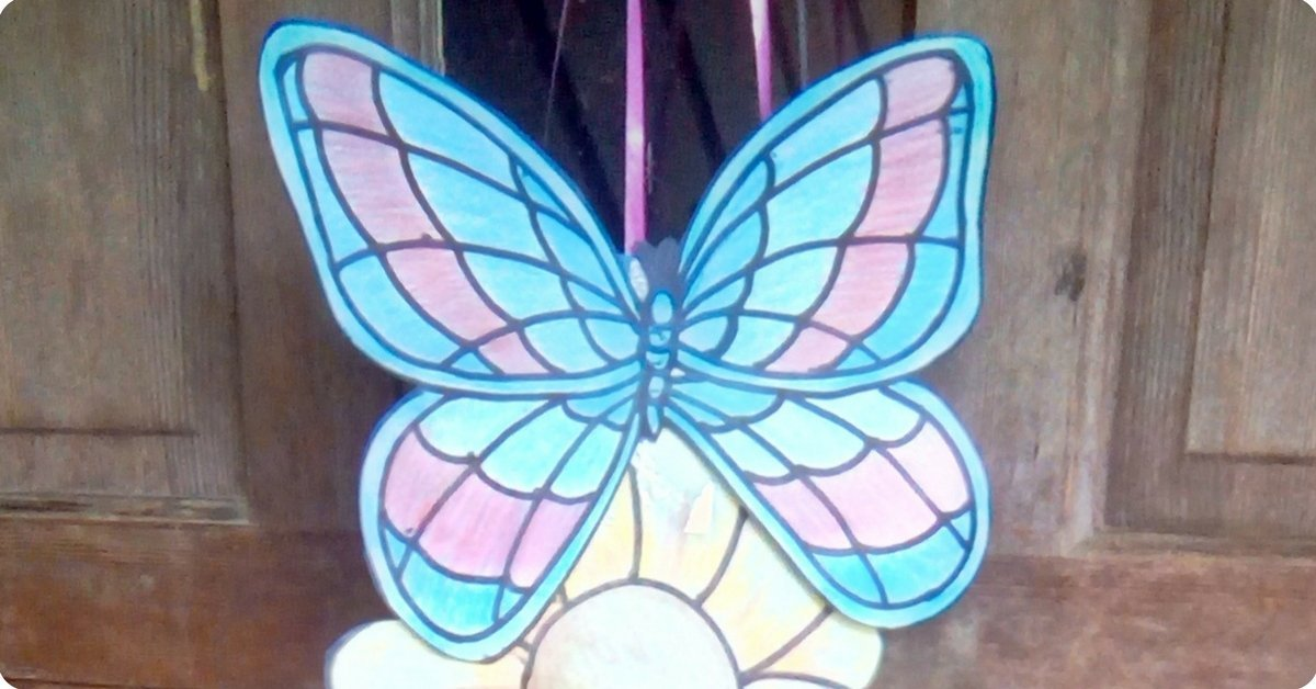 Our Stories: Dreams Realized, the Butterfly Maiden (Ages 6 to 8)